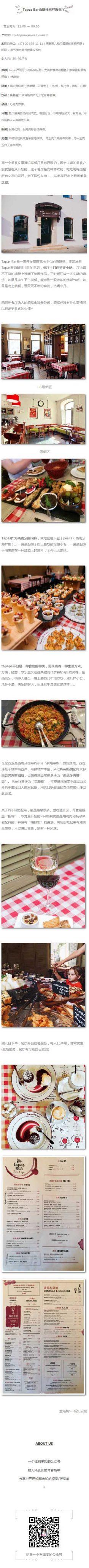 简约黑白灰配色 餐饮美食推荐 带彩色小图标