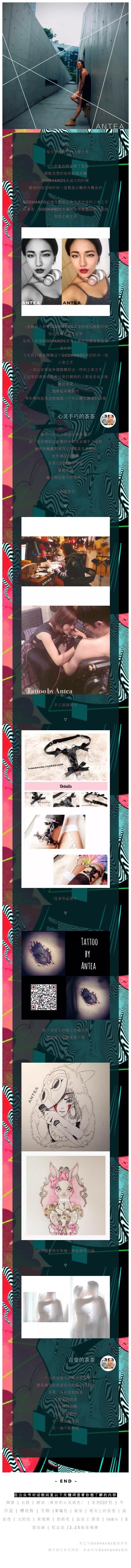 时尚另类花哨带动态背景图片微信公众号文章模板