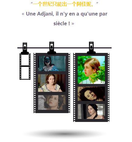 法国十大美女评比排行榜单微信文章模板