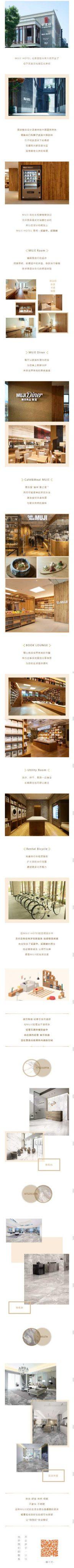 酒店传统中国建筑特色高档风格老北京
