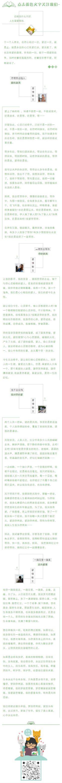极简绿色风格线条文章小说模板微信推文素材