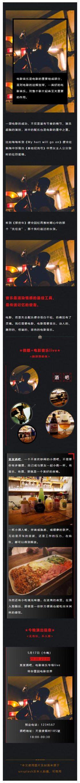 电影音乐酒吧黑色背景微信公众号推广素材模板